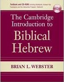 The Cambridge Introduction to Biblical Hebrew with CD-ROM