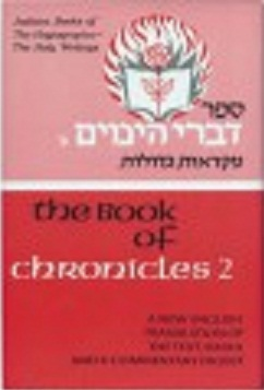 The Book of Chronicles 2