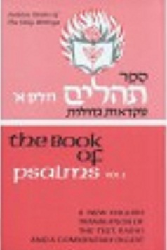 The Book of Psalms: Volume 1