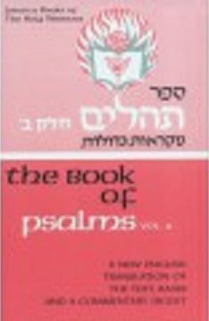 The Book of Psalms: Volume 2