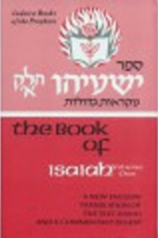 The Book of Isaiah: Volume 1