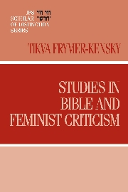 Studies in Bible and Feminist Criticism
