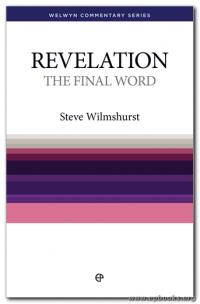 The Final Word - Revelation