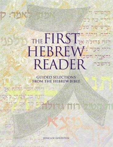 The First Hebrew Reader: Guided Selections from the Hebrew Bible
