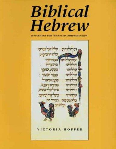 Biblical Hebrew Supplement for Enhanced Comprehension