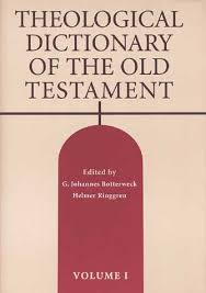 Theological Dictionary of the Old Testament (17 volume set)
