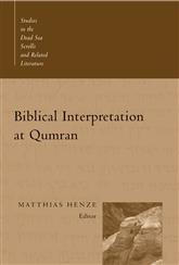 Biblical Interpretation at Qumran