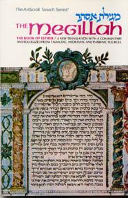 Esther: The Megillah