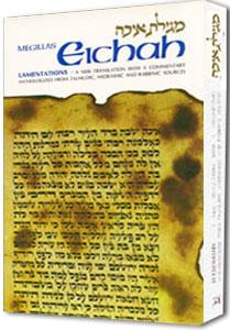 Eichah / Lamentations