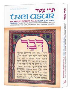 Trei Asar I/Twelve Prophets