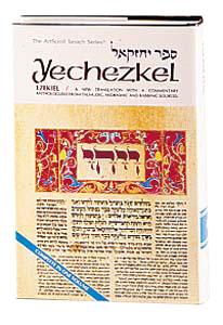 Ezekiel / Yechezkel