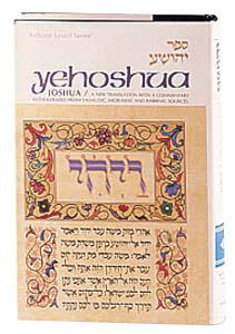 Yehoshua / Joshua