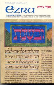 The Book of Ezra