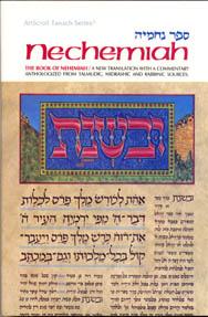 Nechemiah, The Book of Nehemiah