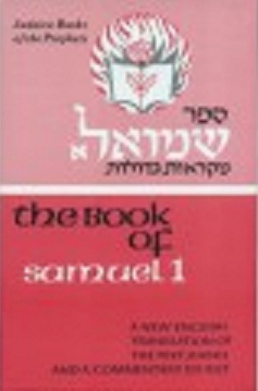 The Book of Samuel 1