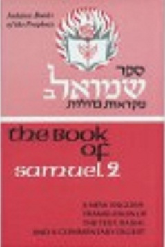 The Book of Samuel 2
