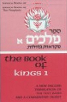 The Book of Kings 1