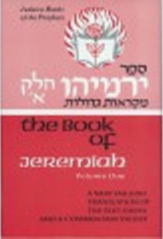 The Book of Jeremiah: Volume 1