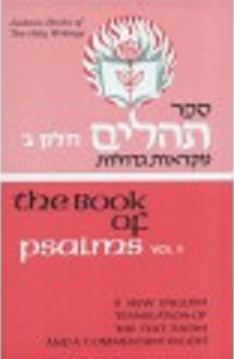 The Book of Psalms: Volume 3