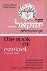 The Book of Ezekiel: Volume 1