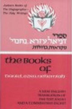 The Books of Daniel, Ezra, Nehemiah