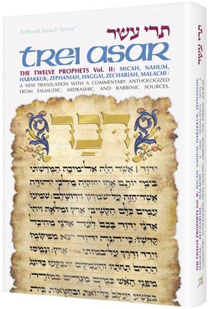 Trei Asar II / Twelve Prophets II