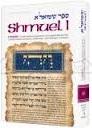Shmuel I: I Samuel