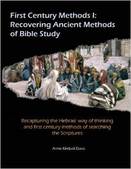 First Century Methods I: Recovering Ancient Methods of Bible Study
