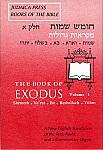 The Book of Exodus: Volume 1 (Shemoth, Va'era, Bo, Beshallach and Yithro)