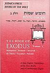The Book of Exodus: Volume 2 (Mishpatim, Terumah, Tetzaveh, Ki Thissa, Vayakhel and Pekudei)