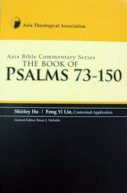 The Book of Psalms 73-150